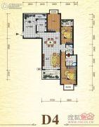 元森北新时代2室2厅2卫145平方米户型图