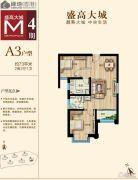 绿地・大城天地2室2厅1卫73平方米户型图