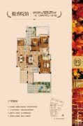 中建・荆南熙园3室2厅2卫123平方米户型图