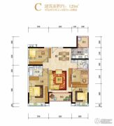湘域中央花园4室2厅2卫128平方米户型图