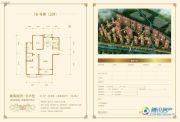 金屋秦皇半岛2室2厅2卫110平方米户型图