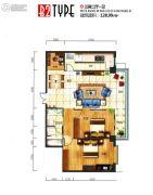 芙瑞双子国际1室1厅1卫45平方米户型图