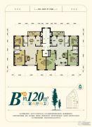 昂展公园里3室2厅1卫120平方米户型图