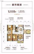 碧桂园・时代城3室2厅2卫119--124平方米户型图