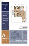 现代・森林国际城4室2厅2卫139平方米户型图