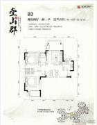 壹山郡2室2厅1卫86--87平方米户型图