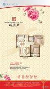 宁夏众一福景苑|福太太的家2室2厅1卫0平方米户型图