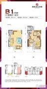 金科米兰大道3室2厅2卫69平方米户型图