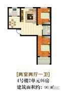嘉大如意2室2厅1卫96平方米户型图