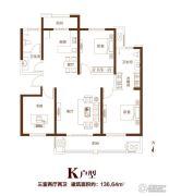 盛大凯旋城3室2厅2卫136平方米户型图
