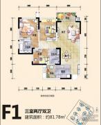恒邦・时代青江二期3室2厅2卫81平方米户型图
