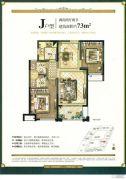 德信・海派公馆2室2厅2卫0平方米户型图