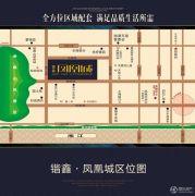 锴鑫・凤凰城交通图