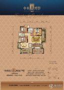 中央观邸3室2厅2卫119--131平方米户型图