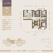 华业东方玫瑰3室2厅1卫114平方米户型图