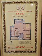 学府鑫苑2室2厅1卫100平方米户型图