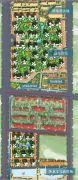 卧龙五洲世纪城规划图
