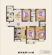 中纺佳苑・颐和铭郡4室2厅2卫161平方米户型图