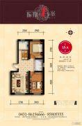振翔15�o2室2厅2卫92083平方米户型图