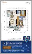 保利爱尚里2室2厅2卫66--72平方米户型图