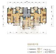 天津海航城62--98平方米户型图