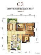 鸿通・春天公园城3室2厅1卫98平方米户型图