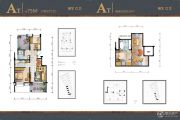 国贸仁皇2室2厅1卫75平方米户型图