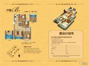 中南世纪雅苑3室2厅1卫89平方米户型图