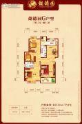 懿德园3室2厅2卫106平方米户型图