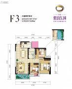博邦・紫韵东城3室2厅1卫87平方米户型图