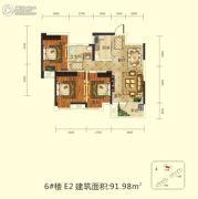前川欣城二期3室2厅1卫91平方米户型图