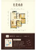 联发荣君府2室2厅1卫75平方米户型图