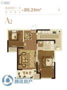 名门世家2室2厅1卫89平方米户型图