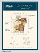 皇巢北郡3室2厅1卫92平方米户型图