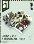 �{�Z4室2厅2卫130平方米户型图