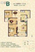 东湖湾3室2厅1卫106--109平方米户型图