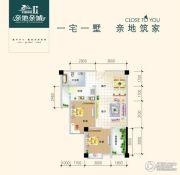 慢哉2室2厅1卫69平方米户型图