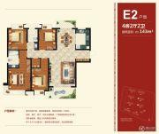 南昌万达城4室2厅2卫143平方米户型图