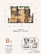兆信中心3室2厅1卫82平方米户型图