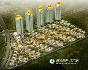 上城铂雍汇规划图