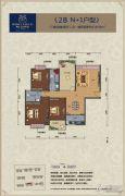 鸿达.金域世家3室2厅2卫138平方米户型图