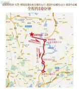 清溪碧桂园・天誉交通图