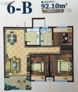 文华名邸3室2厅1卫92平方米户型图