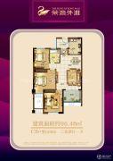 荣湾外滩3室2厅1卫96平方米户型图