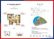 融信・上江城3室2厅2卫96平方米户型图