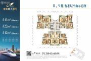 碧桂园天御湾4室2厅2卫122--142平方米户型图