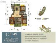 中建・龙熙壹号3室2厅2卫118平方米户型图