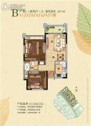 中泰天境花园2室2厅1卫72平方米户型图