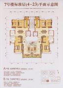 桂林恒大广场3室2厅2卫187--189平方米户型图