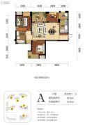 海赋长兴二期奥林阳光公园2室2厅1卫80平方米户型图